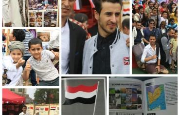 اليمن تتوج بأبهى حلة في فعاليات اليوم الثقافي الدولي بجامعة خونان