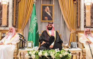 """""""فايننشال تايمز """" تداعيات خطيرة لانقلاب العائلة في السعودية"""