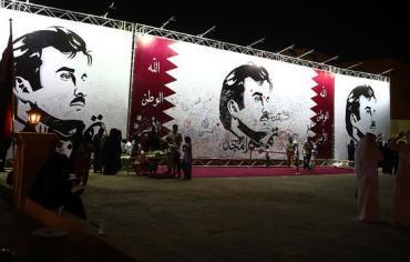 فودافون قطر تعاني من انتكاسة والمصرية تتبرأ منها