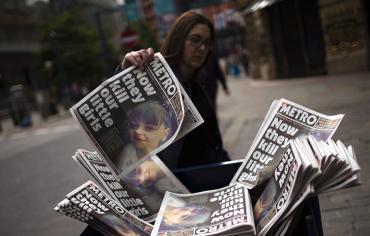 """صفقة """"سعودية"""" تثير الشكوك حول استقلالية الصحافة البريطانية"""