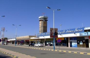 """التحالف العربي  يدعو الأمم المتحدة لـ""""إدارة أمن"""" مطار صنعاء"""