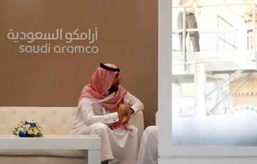 مصادر رويترز : مشكلة فنية في أرامكو السعودية..