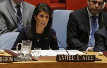 """واشنطن:  الاتفاق النووي مع إيران سيحولها إلى """"كوريا الشمالية الجديدة"""""""