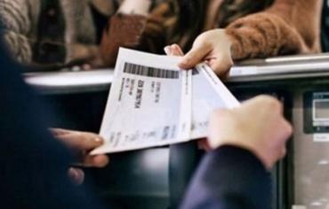 احذر من نشر صور بطاقة صعود الطائرة على مواقع التواصل