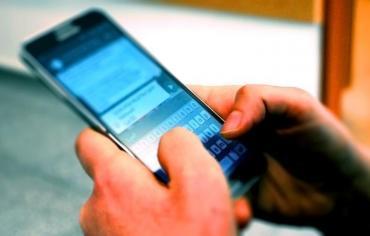 السعودية ترفع الحجب عن تطبيقات الاتصال الصوتي عبر الانترنت الأربعاء المقبل