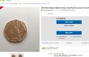 متسول يحصل على عملة نقدية قيمتها أكثر من 10 آلاف دولار