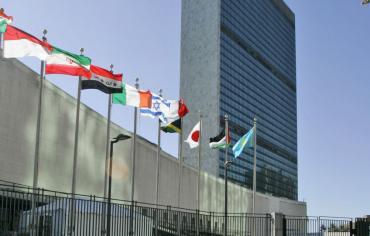 ترامب: أدعو الأمم المتحدة أن تركز أكثر على الناس وليس البيروقراطية