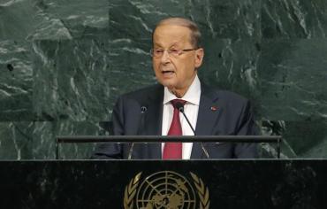الرئيس اللبناني من الأمم المتحدة: لبنان لن يسمح بالتوطين