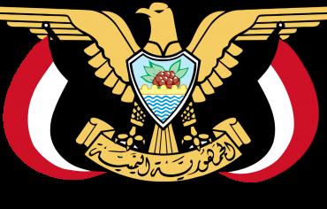 هادي سيل من القرارات في وزارة الإعلام ، فهل سيتسلمون أدارت للعمل ام حجوزات فندقية في الرياض؟