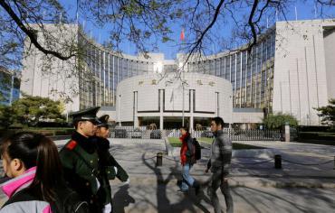 بكين تنفي قطع العلاقات المصرفية مع كوريا الشمالية