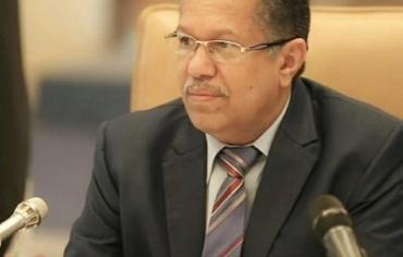 رئيس الحكومة اليمنية : انتهاء أزمة السيولة النقدية بعد وصول 200 مليار ريال من روسيا