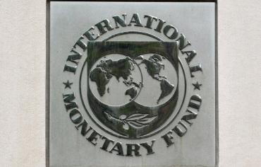 صندوق النقد يتوقع تراجع النمو الاقتصادي في الشرق الاوسط وشمال افريقيا