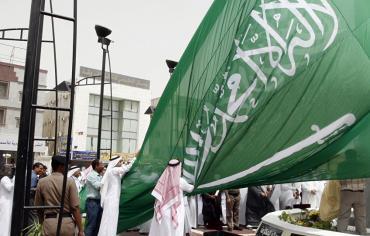 السعودية تدخل موسوعة غينيس