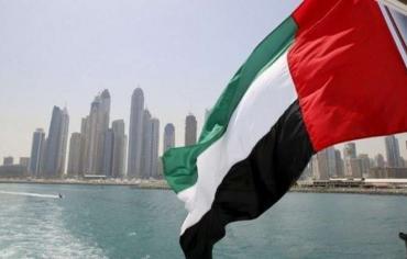 قرار بمساواة المستثمر السعودي بالإماراتي
