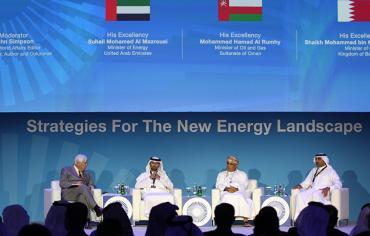 """فعاليات مؤتمر""""أديبك"""" للنفط والغاز في مركز أبوظبي الوطني للمعارض"""