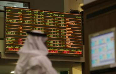 تراجع كبير لأسعار الأسهم هذه السنة في بورصات الخليج