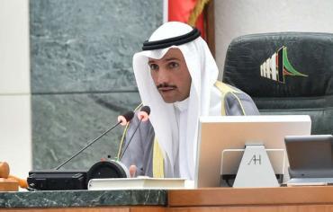 مؤتمر لمقاومة التطبيع في الخليج برعاية كويتية