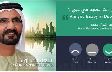 """الإمارات...نصف مليون متقدم لمبادرة """"مليون مبرمج عربي"""" خلال أسبوع"""