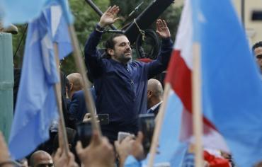 الحريري يتريث في المضي رسمياً باستقالته تجاوباً مع طلب الرئيس اللبناني