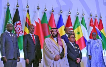 """""""التحالف الاسلامي"""" يتعهد في الرياض محاربة """"الارهاب"""" عسكريا وسياسيا"""