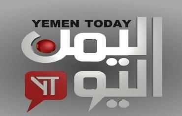 """الحوثيون يسيطرون على قناة """"اليمن اليوم"""" المملوكة لصالح ويبثون بيانا مؤيدا لهم"""