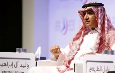 السعودية تفرج عن الإبراهيم والتويجري والحكير بعد تسويات مالية