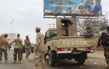 """الداخلية اليمنية تدعو التحالف العربي إلى التدخل لوقف اعتداءات """"الانتقالي"""" في عدن"""