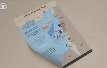 البلوك 9.. إسرائيل تنازع لبنان على النفط (إطار - خريطة)