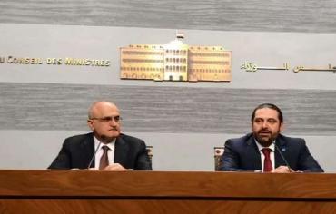 الحكومة اللبنانية تقر موازنة عام 2018