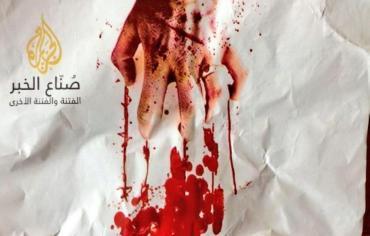 تحالف القوى المدنية يدعو لإجتماع الأربعاء لكشف الدعم القطري للإرهاب