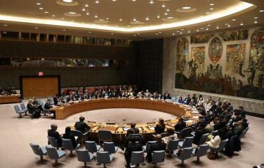مجلس الأمن يدين تهديد جماعة الحوثي للملاحة البحرية