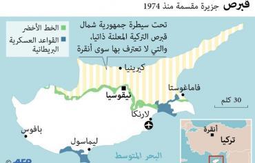 الولايات المتحدة تدعم تنقيب قبرص عن الغاز اثر خلاف مع تركيا
