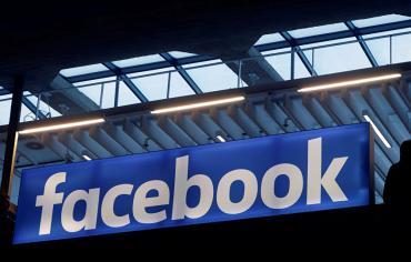 تعليق عمل مدير شركة لإساءة استخدام بيانات 50 مليون مستخدم لفيسبوك