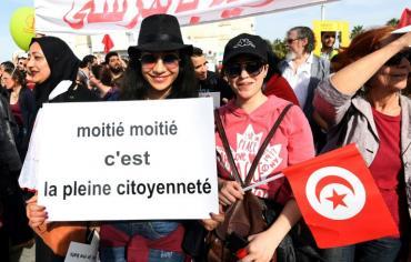 اثارة المساواة بين الجنسين مجددا في تونس