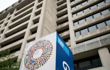 صندوق النقد يدعو البنوك المركزية الى تشديد السياسة النقدية