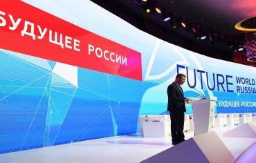 منتدى يالطا الاقتصادي الدولي الرابع: اتفاقيات بـ 2.6 مليار دولار
