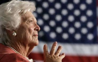 """ترامب يغيب عن جنازة زوجة بوش """"جدة أمريكا الأولى"""" لأسباب أمنية"""