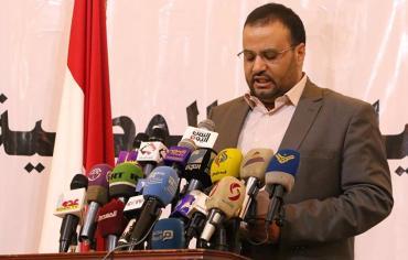 صالح الصماد قتيلاً بغارة للتحالف العربي في الحديدة