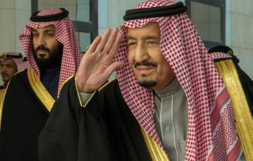 """السعودية تؤجل وضع حجر الاساس لمشروع """"المدينة الترفيهية"""" في القدية"""