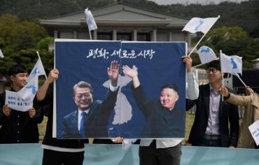زعيما الكوريتين سيلتقيان عند الخط الفاصل قبل قمتهما