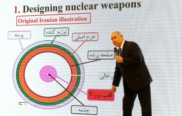 """نتانياهو يعلن أن لديه """"أدلة قاطعة"""" على برنامج """"سري"""" ايراني"""