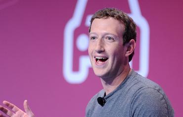 فيسبوك تضيف خدمة جديدة لمشتركيها