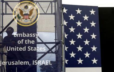 افتتاح السفارة الأمريكية بالقدس