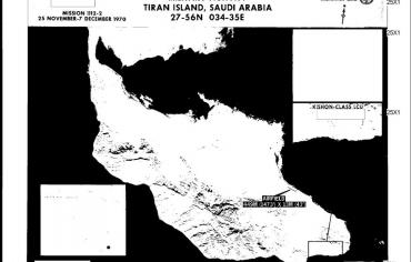 """وثائق لـــ """"سي آي أيه"""" تنحاز إلى السعودية في تبعية تيران وصنافير!"""