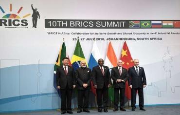 """إعلان مشترك لدول """"بريكس"""" حول أهم القضايا العالمية"""