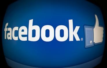 مجموعة فيسبوك تحاول الحصول على معلومات مستخدميها المصرفية