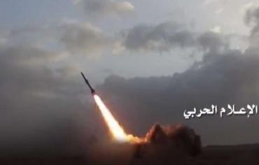 التحالف العربي يعترض صاروخا باليستيا أطلقه الحوثيون على جازان