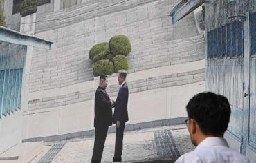 تحضيرا لقمة الكوريتين رؤساء عمالقة شركات الجنوب يتوجهون إلى بيونغ يانغ