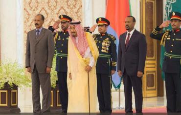 الرئيس الأريتري ورئيس وزراء إثيوبيا يوقعان اتفاقية جدة للسلام برعاية الملك سلمان