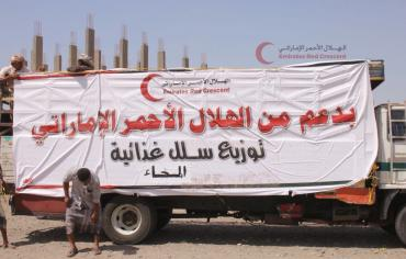 الهلال الأحمر الإماراتي ريادة إغاثية ، وفشل اممي وإقليمي واضح في المنافسة